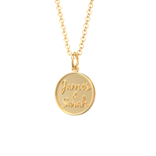 personalized charm with two names embossed